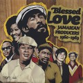 V.A. / Blessed Love Jamaican Producers 1960 - 1969