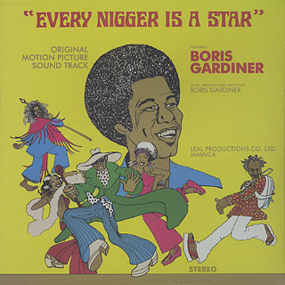 Boris Gardiner / Every Nigger Is A Star front