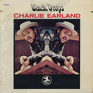 Charlie Earland - Pleasant Afternoon