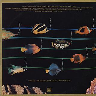 Stevie Wonder / Original Musiquarium 1 (LP / Tamla) | 中古 ...
