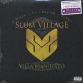 Slum Village / Villa Manifesto