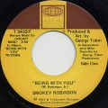 Smokey Robinson / Being With You c/w What's In Your Life For Me
