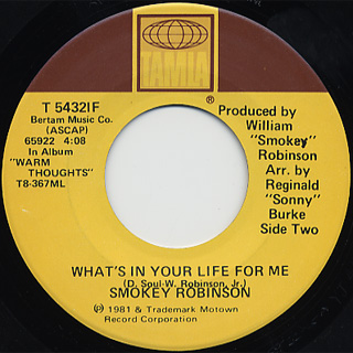 Smokey Robinson / Being With You c/w What's In Your Life For Me back