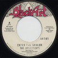 Upsetters / Enter The Dragon c/w Black Belt Jones