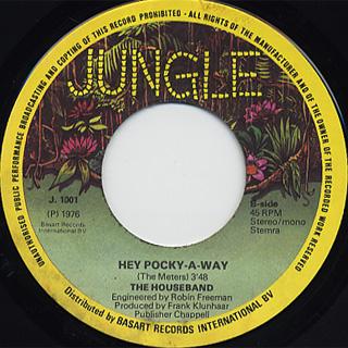 Houseband / Dancing Shoes c/w Hey Pockey A-Way back