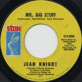 Jean Knight / Mr. Big Stuff c/w Why I Keep Living These Memories