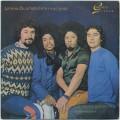 Lorens Quarteto International / Voce Nao Ata Nem Desata c/w La Borrachera