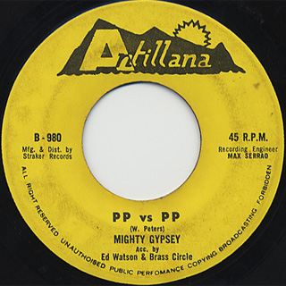 Mighty Gypsey / For - Cane c/w PP vs PP