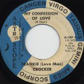 Frankie Crocker / My Confession Of Love c/w In Frankie's Lonely Room