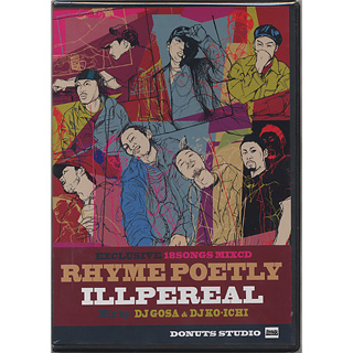 Illpereal / Rhyme Poetry