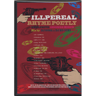 Illpereal / Rhyme Poetry back