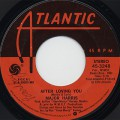 Major Harris / After Loving You c/w Love Won't Let Me Wait