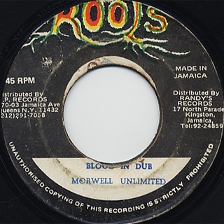 Morwell Esquire / Never Fall In Love c/w Blood In Dub back