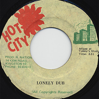 Neville Jackson / Lonely Me c/w Lonely Dub back