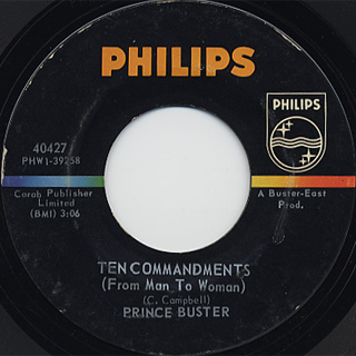 Prince Buster / Ten Commandments c/w Don't Make Me To Cry front