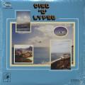 V.A. / Disc 'O' Lypso