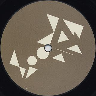 Backwoods / Breakthrough c/w Pass It On - Original&Coyote Remix back