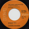 Hues Corporation / Rockin' Soul c/w Go To The Poet