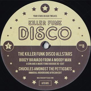 Killer Funk Disco Allstars / Volume 5: These Boots Were Made For Dancin' back