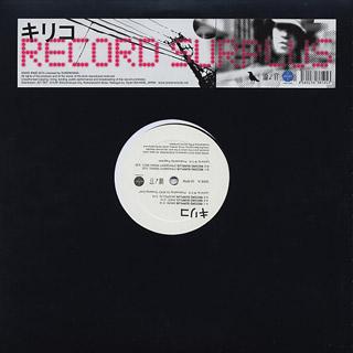 キリコ / Record Surplus