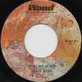 Maxine Brown / Oh No Not My Baby c/w You Upset My Soul