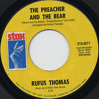 Rufus Thomas / The Preacher And The Bear c/w Sixty Minute Man Part II front