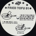 V.A / Fried Tofu 01