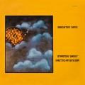 Stanton Davis And The Ghetto Mysticism Band / Brighter Days
