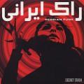 V.A. / Persian Funk