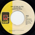 Gwen McCrae / 90% Of Me Is You