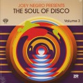 V.A (Compiled by Joey Negro) / The Soul Of Disco Vol.3