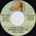 Tamiko Jones / Touch Me Baby c/w Creepin