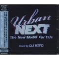 DJ KIYO / Urban NEXT -The New Model For DJs-