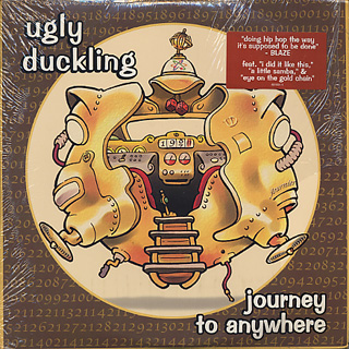 Ugly Duckling Journey To Anywhere Lp 1500 中古レコード通販