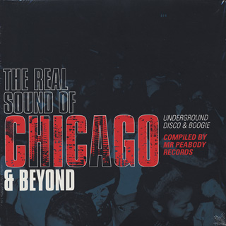 V.A / Real Sound Of Chicago And Beyond