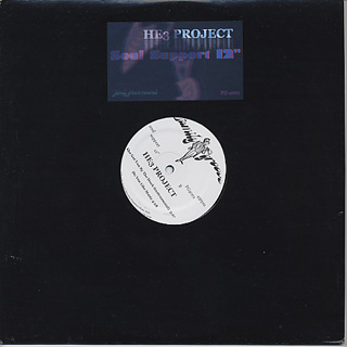 HE3 Project / Soul Support