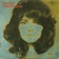 Halina Frackowiak / ide