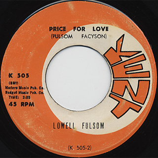 Lowell Fusion / Lovin Touch back
