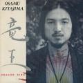 Osamu Kitajima / Dragon King