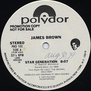 James Brown / Strar Generation