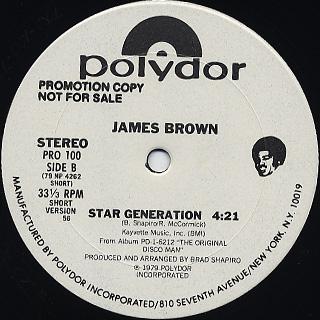 James Brown / Strar Generation back