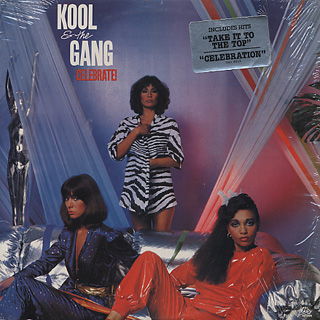 Kool and the gang good times lp de lite quotes