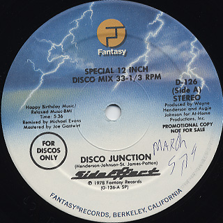 Side Effect / Disco Junction c/w I'm A Winner front