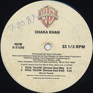 Chaka Khan / I'm Every Woman(Remix) back