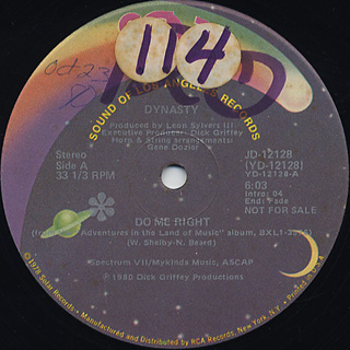 Dynasty / Do Me Right c/w Adventures In The Land Of Music