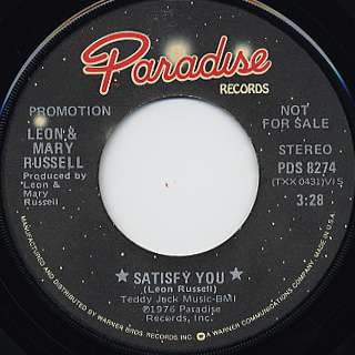 Leon & Mary Russell / Satisfy You c/w windsong