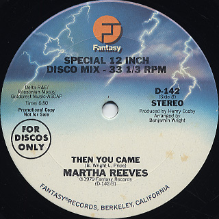 Martha Reeves / Skating In The Streets c/w Then You Came back