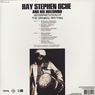 Ray Stephen Oche And His Matumbo / Interpretation Of The Original Rhythm back