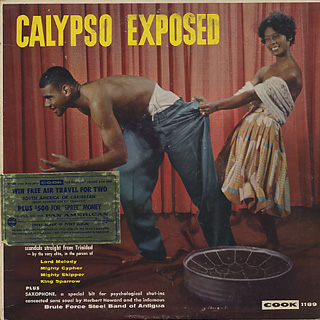 V.A / Calypso Exposed front