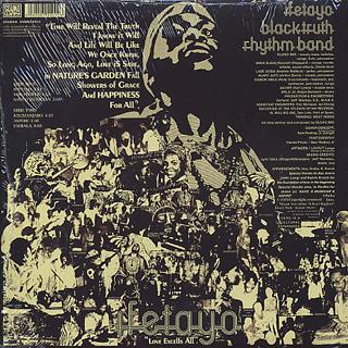 Black Truth Rhythm Band / Ifetayo (LP + 7inch) back